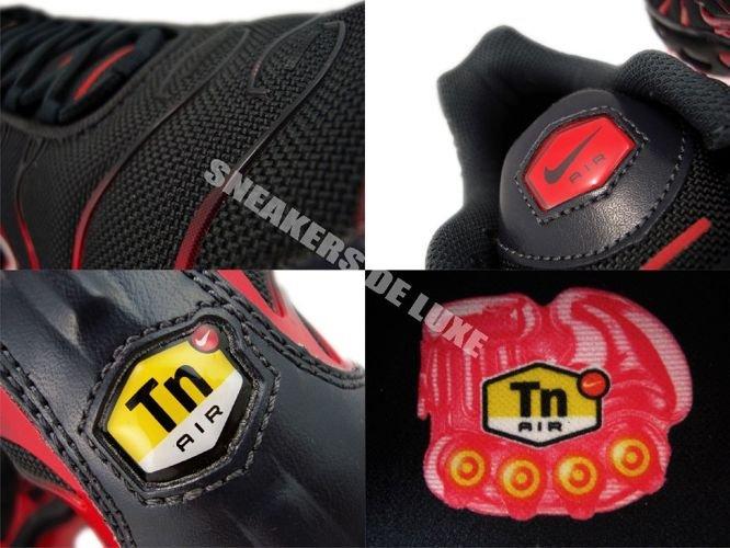 Nike Air Max Plus TN 1 Anthracite