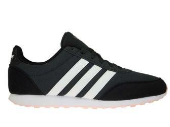 DB0432 adidas V Racer 2.0 NEO Carbon/Core Black/Haze Coral