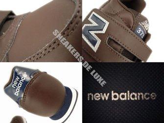 New Balance KV373BBY 373