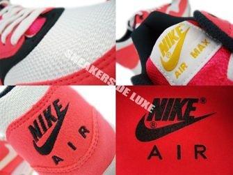 Nike Air Max 1 Solar Red/White-Seaweed-Gum-Light Brown 319986-600